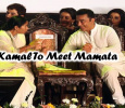 Kamal Haasan To Meet West Bengal CM Mamata Banerjee! Tamil News