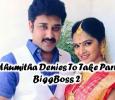 Popular Actress Denies Participating In Bigg Boss 2! Tamil News