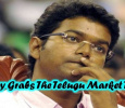 Vijay Grabs The Telugu Market Too! Tamil News