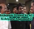 Vijay Sethupathi Donates Rs. 50 Lakhs To Ariyalur Anganwadis! Tamil News
