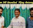 Sagayam IAS Unveiled The Unnai Matrikondal Song From Thimiru Pudichavan! Tamil News