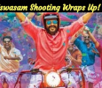 Special Update For Thala Fans: Viswasam Shooting Wraps Up!