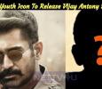 Tamil Youth Icon To Release Vijay Antony Song! Will It Be AR Rahman?
