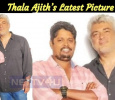 Thala Ajith's Latest Picture Makes A Big Round On Social Media! Tamil News