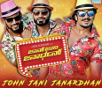John Jaani Janardhan Is A Social Entertainer! Kannada News