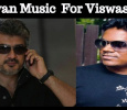 Yuvan Confirmed For Ajith's Viswasam! Celebration Begins! Tamil News