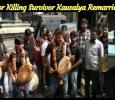 Honor Killing Survivor Kausalya Remarries! Tamil News