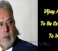 Vijay Mallya To Be Extradited To India!