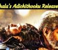 Whistle Podu! Thala's Adichithooku Released! Imman's Sensational Beats! Tamil News