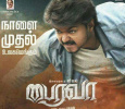Another Case Against Bairavaa! Tamil News