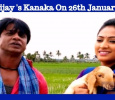 Duniya Vijay Gets Ready To Visit The Fans On 26th January!