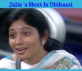 Julie In Utthami! Tamil News