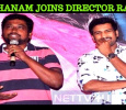Santhanam Joins Rajesh! Tamil News