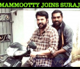 Suraj Venjaramoodu Becomes The Scriptwriter For Mammootty! Malayalam News