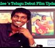 Atlee's Telugu Debut Film Is In The Scripting Stage! Tamil News