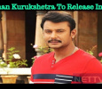 Darshan Has Three Movies To Release In A Row! Kurukshetra To Release In June! Tamil News