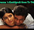 Shivanna's Kaddipudi Goes To Telugu!