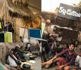 Software Company Raises Set Resembling Village In Movie Rangasthalam Telugu News