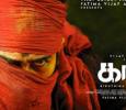 Stay On Vijay Antony Starrer Removed Tamil News