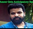 Ameer Gets Anticipatory Bail!