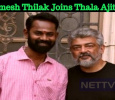 Ramesh Thilak Joins Thala Ajith! Tamil News