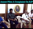 Director Ameer Files A Complaint On BJP Cadres! Tamil News