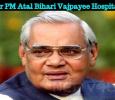 Former PM Atal Bihari Vajpayee Hospitalized! Tamil News