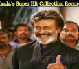 Kaala's Super Hit Collection Record!