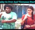 Thalapathy 62 Over And Viswasam Starts Soon! Tamil News