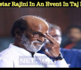 Superstar Rajini To Take Part In An Event In Taj Hotel?