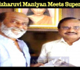Tamizharuvi Maniyan Meets Superstar Rajinikanth! Tamil News