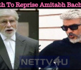 Ajith To Reprise Amitabh Bachchan? Tamil News