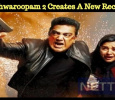 Vishwaroopam 2 Creates A New Record! Tamil News