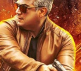 Vivegam' New Record! Huge Box Office Collection In Short Time! Tamil News