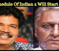 First Schedule Of Indian 2 Will Start From ... Tamil News