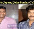 Harris Jayaraj Joins Sundar C's Next? Tamil News