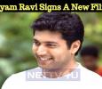 Jayam Ravi Signs A New Film! Tamil News