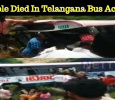 Nearly 40 People Died In Telangana Bus Accident!