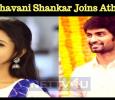 Priya Bhavani Shankar Joins Atharvaa In Kuruthi Aattam! Tamil News