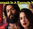 Tamannaah In A Kannada Movie? Kannada News