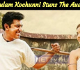 Kayamkulam Kochunni Stuns The Audiences! Malayalam News