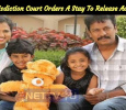 Madras Jurisdiction Court Orders A Stay To Release Aan Devathai! Tamil News