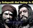 Vijay Sethupathi And Sudeep Look Impressive In Sye Raa Narasimha Reddy! Tamil News