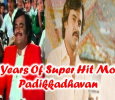 Thirty Two Years Of Padikkadhavan! Super Hit Film That Impressed The People!