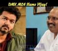 DMK MLA Slams Vijay! Tamil News