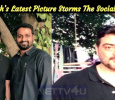 Thala Ajith's Latest Picture Storms The Social Media! Tamil News
