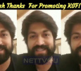 Yash Thanks The Entire Film Industry For Promoting KGF! Tamil News