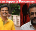 Cheran Welcomes Ponvannan's Decision! Tamil News