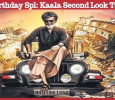 Kaala Second Look Poster Tonight At 12!