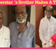 Rajini's Brother Makes A Twist!